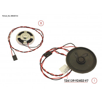 CABLE WITH SPEAKER (450MM)